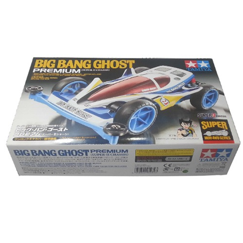 [95282] Big Bang Ghost Premium (Super ll Chassis)