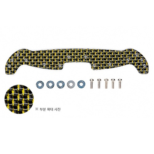 [95063] Carb Wide F Plate AR 2mm GldL