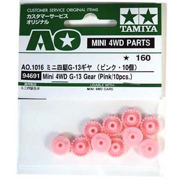 [94691] Mini 4WD G 13 Gear Pink 10
