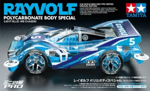 [95572-3]Rayvolf PC Body SP 카울